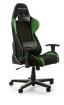 židle DXRACER OH/FL11/NE látková sleva č. 1010 kancelárská stolička