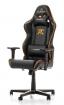 židle DXRACER OH/RZ58/N FNATIC kancelárská stolička