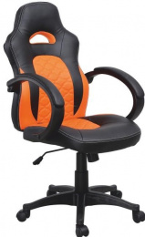 Kancelárske kreslo NELSON, oranžová