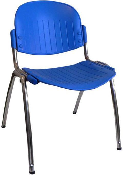 MULTISED konferenčná stolička KONFERENCE - BZJ 120